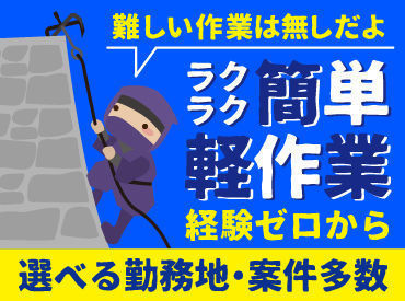 株式会社プロサポート 中部 ※岐阜エリアの画像・写真