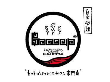 THE SNOOUP アミュプラザ宮崎店 2020年11月20日オープンの画像・写真