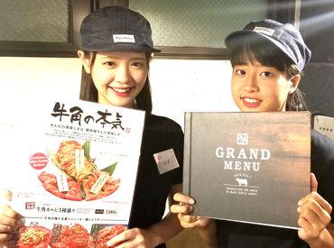 牛角 武蔵小金井店の画像・写真