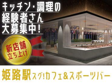 株式会社シーアップス・エンターテインメント  ※4月下旬OPEN予定の画像・写真