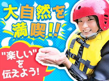 TAO ADVENTURE(タオアドベンチャー) 滋賀神崎川ベースの画像・写真