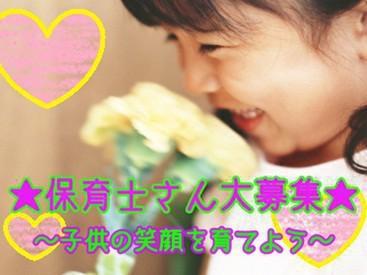 グローワーズジャパン株式会社の画像・写真