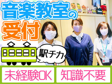 新響楽器 ミュージックサロン夙川の画像・写真