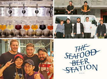 THE SEAFOOD BEER STATION(アミュプラザくまもと内) ※2021年4月23日OPENの画像・写真