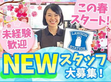 ローソン 阿賀野中央町店の画像・写真