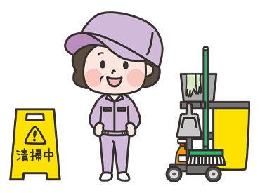 星光ビル管理株式会社 浜松営業所 (勤務地:浜松市)の画像・写真