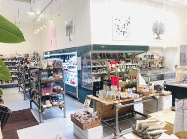 ナチュラルマーケット IKO 木之庄店の画像・写真