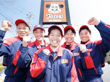 東九州石油 東萩原SSの画像・写真
