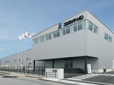 株式会社コロワイドMD 長浜工場の画像・写真