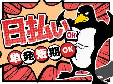 有限会社クール・ドライブ ※勤務地:九大学研都市駅周辺の画像・写真