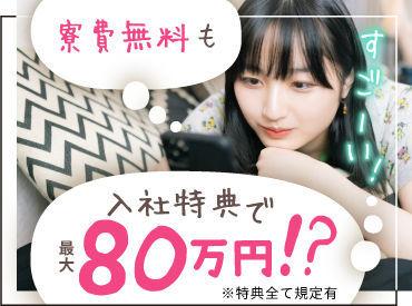 日研トータルソーシング株式会社 松江登録事務所の画像・写真