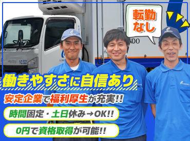 株式会社 五健堂の画像・写真