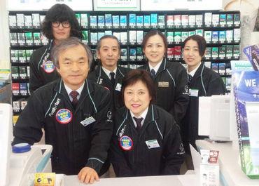ファミリーマート 墨田太平三丁目店の画像・写真