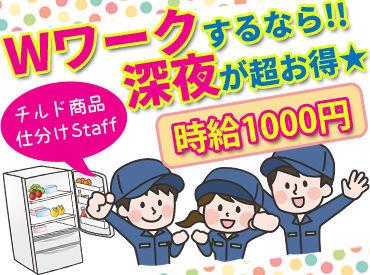 全日本食品株式会社 北東北の画像・写真