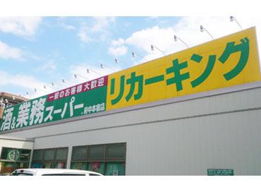 株式会社ジャックル浦島屋の画像・写真
