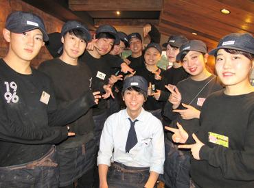Gyu-Kaku(牛角) 南本宿店の画像・写真