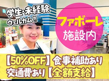 おひつごはん四六時中 富山ファボーレ店/S917の画像・写真