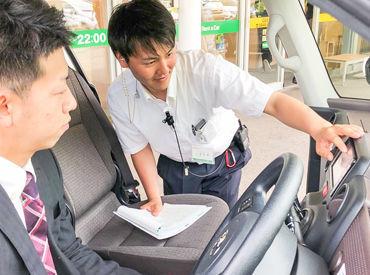 株式会社トヨタレンタリース広島の画像・写真