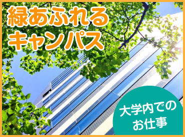 ハーモニープラス株式会社の画像・写真