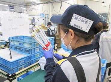 備後通運株式会社 尾道支店LIXIL事業所の画像・写真