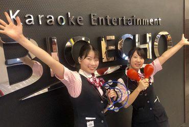 株式会社京阪第一興商の画像・写真