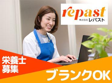 株式会社レパスト 横浜市戸塚区川上町の学校(426)の画像・写真