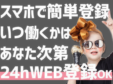 テイケイワークス西日本株式会社 なんば支店の画像・写真