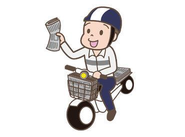 神戸新聞 たつの南専売所の画像・写真