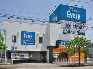 Every 金沢駅西店の画像・写真