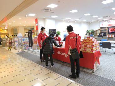 ドコモショップ 厚別西店 (イリオスネット株式会社)の画像・写真
