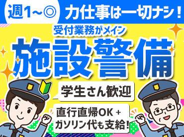 株式会社ニットーの画像・写真