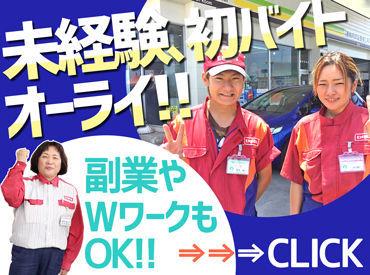 熊本石油株式会社の画像・写真