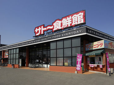 佐藤株式会社の画像・写真