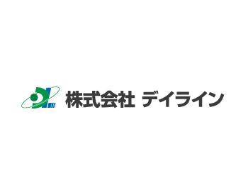 株式会社デイライン 千葉営業所の画像・写真