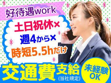 キャリアリンク株式会社 ※東証一部上場/PJM74091 の画像・写真