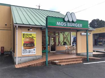 モスバーガー中津川店の画像・写真
