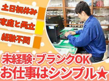 ユウキ産業株式会社 三木工場の画像・写真