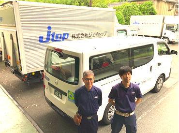 株式会社ジェイトップ 東京本社オフィスの画像・写真