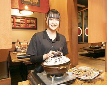 赤から堀田店(株式会社甲羅)の画像・写真