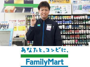 ファミリーマート東長崎戸石店の画像・写真