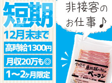 株式会社三田屋の画像・写真