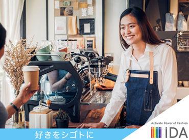 株式会社iDA 京都支店 4500020の画像・写真