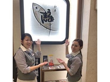 うおまん 淀屋橋odona店の画像・写真