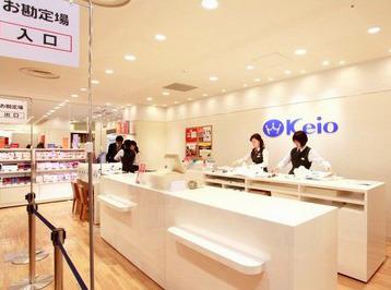 株式会社京王百貨店の画像・写真