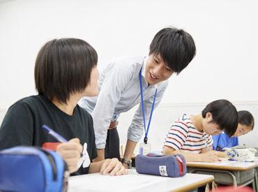 エディック 舞多聞校 (11月2日新開校)の画像・写真