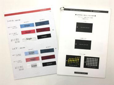 株式会社三景の画像・写真