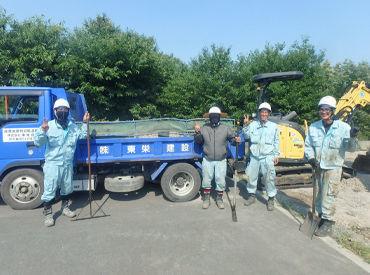 株式会社東栄建設の画像・写真