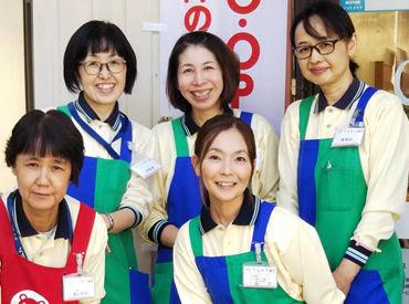 生活協同組合ユーコープ 店舗運営部の画像・写真