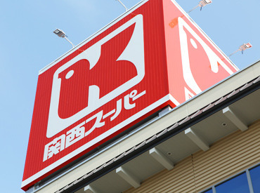 関西スーパー 小野原店の画像・写真