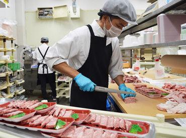 業務用食品スーパー ポプラ店の画像・写真